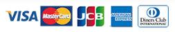 ご利用可能カード VISA・MasterCard・JCB・AmericanExpress・Diners