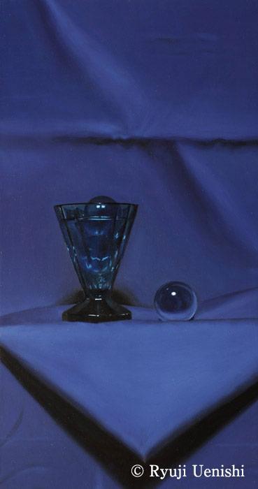 上西竜二作品「青の静物」